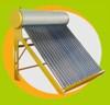 太陽能湯沸かし器(1)