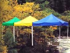 折叠式凉篷