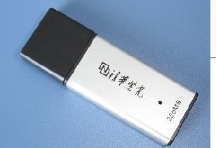 USBメモリ(OEM注文書)U盘OEM订单(3)