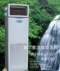 浙江出口湿膜加湿机,防静电增湿器