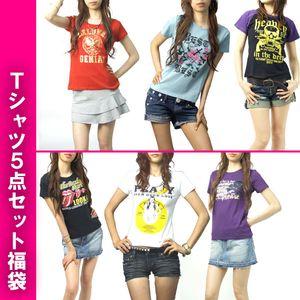 限定Tシャツ5枚セット福袋+おまけ有り (限量版T恤福袋5件)