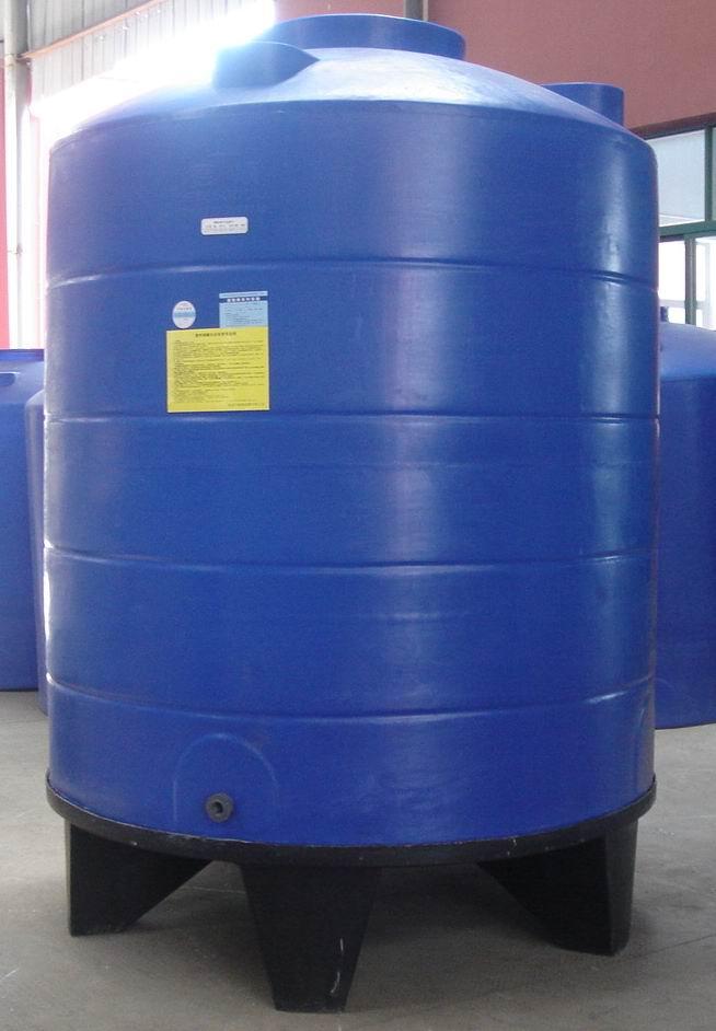 円錐 底層水 タンク