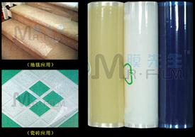 地毯、地板保护膜