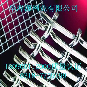平織金網·綾織金網
