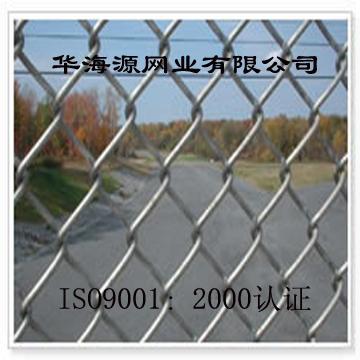 ひし型金網(1)