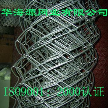 菱形金網(1)