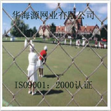 ひし型金網(3)