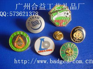 徽章/胸章/襟章
