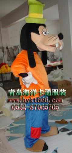供应青岛海洋卡通服装影视卡通人偶服装高飞狗