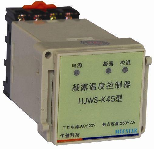 供应HJWS-K45温湿度控制器