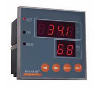 供应数显温湿度控制器