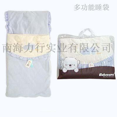 嬰兒寝袋 98017