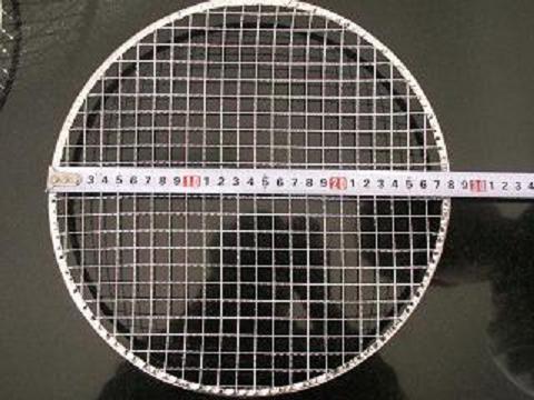 ドーム型焼網(28cm)