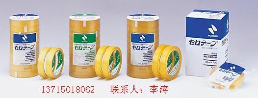 nichiban(米其邦)胶带  NO.405 18mm*35m