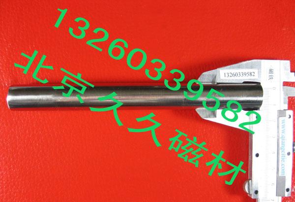 磁棒 钕铁硼 永久磁棒 超级磁棒 吸附磁棒 除铁器
