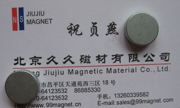 led显示屏专用磁柱 大屏磁柱 单元板磁柱 led磁铁