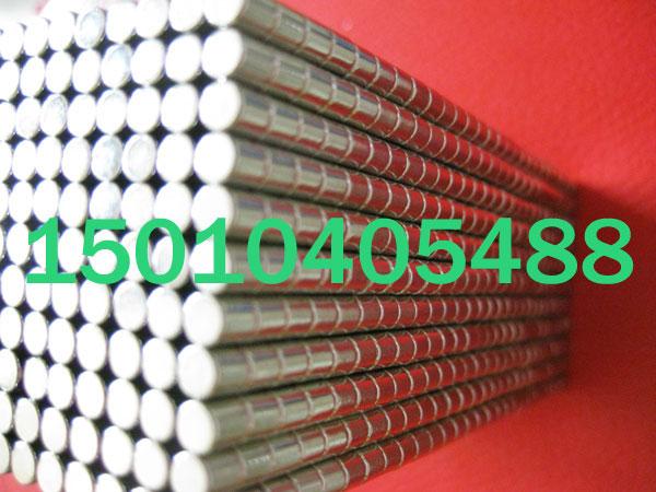 圆片磁铁 保健磁铁 医疗磁铁 保健磁石 上海磁铁 北京磁铁 D12*2