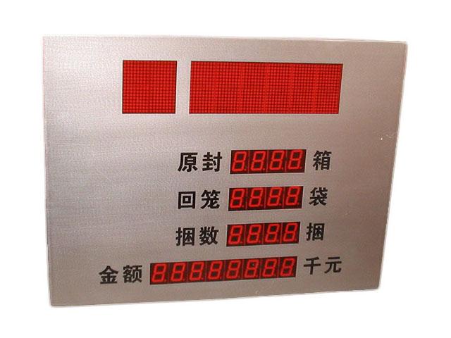银行库房电子显示牌
