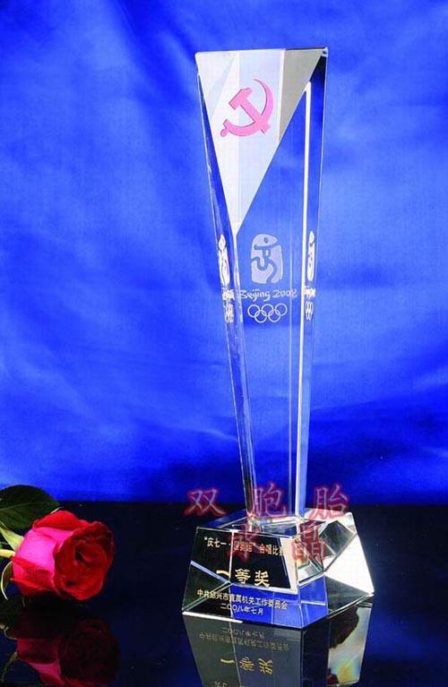 水晶奖杯,水晶工艺品,水晶奖杯批发