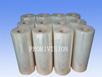贴体膜,贴体包装膜,PE贴体膜,PVC贴体膜,沙淋膜,沙林贴体膜,密著膜,PET贴体膜,杜邦膜