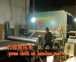 竹ござセット加工機械設備竹ござ圧布機