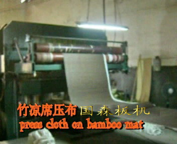 竹凉席成套加工设备生产线