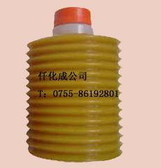 射出成形機専用LUBEグリースNS2(2)-7