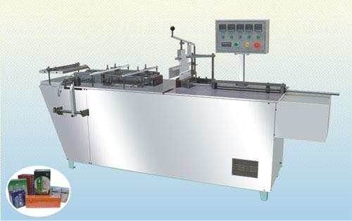 孕测试纸盒透明膜(纸)包装机