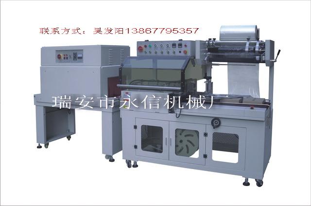 热收缩膜包装机(新款上市)