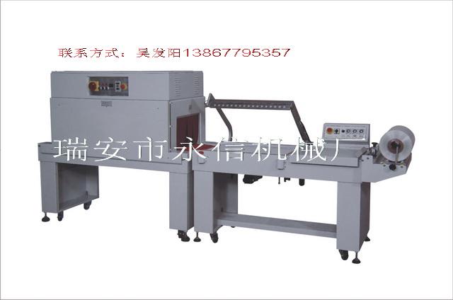 热收缩机(专利新产品)