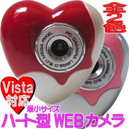 ハート型PCカメラ