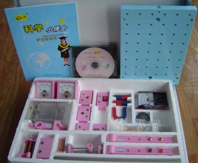 家庭实验室 电磁学实验箱