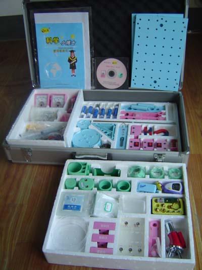家庭实验室 中学版实验箱