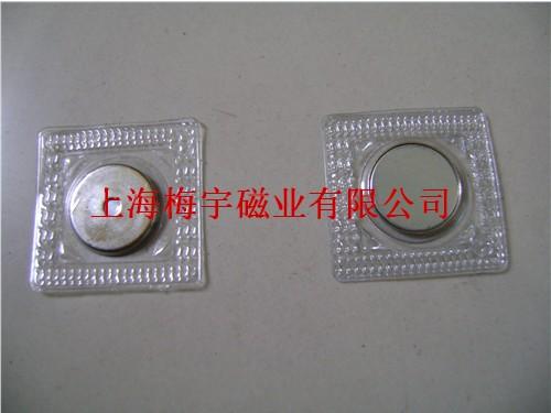PVC隐形防水磁扣,塑封防水磁扣