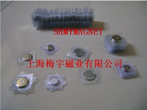 PVC隐形防水磁扣,塑封防水磁扣,磁性打印纸