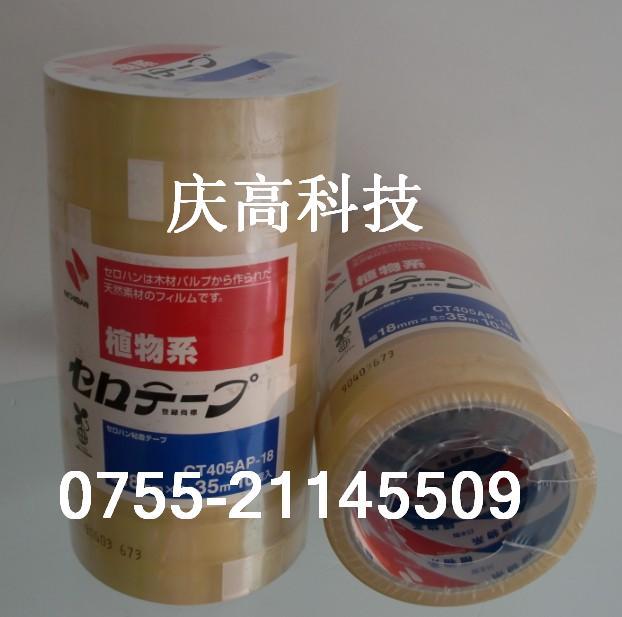 nichiban胶带CT405AP-18