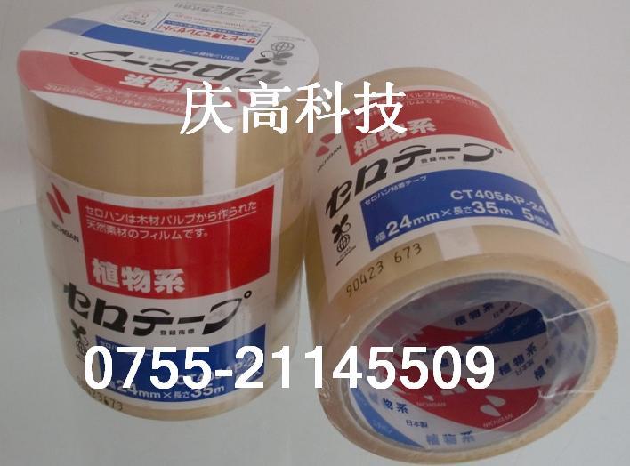 nichiban 胶带CT405AP-24