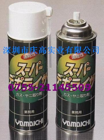 日本山一化学(YAMAICHI)金型除油脂剂 速干性SUPER DEPORISER