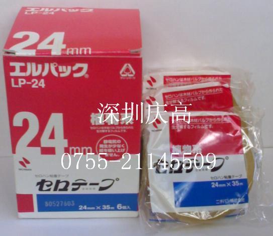 nichiban(米其邦)胶带 LP-24