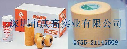 日本米其邦胶带NICHIBAN 208