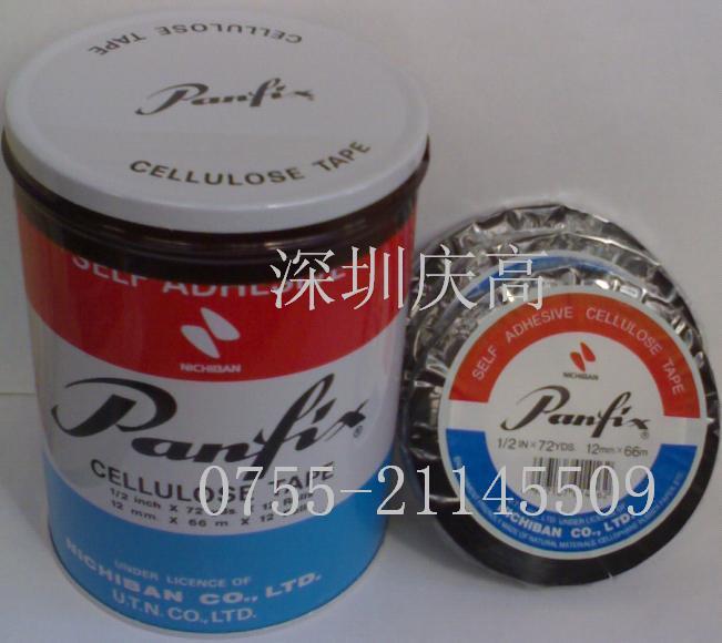 日本panfix(不费时)菲林遮光红胶带12MM