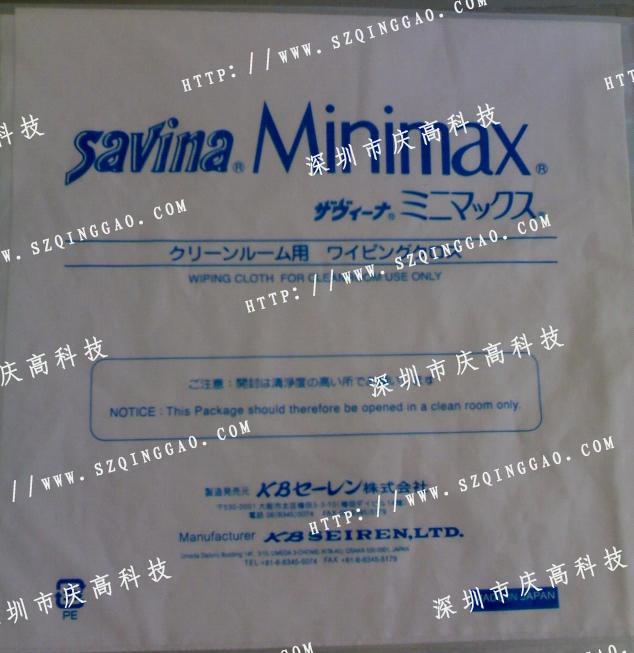 日本KBSEIREN Savina Minimax擦拭布