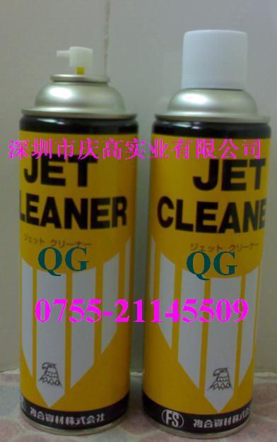 复合资材(鹰牌)模具清洗剂 JET CLEANER