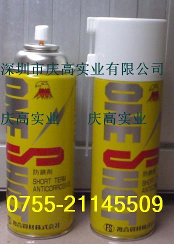 日本复合资材(鹰牌)多功能防锈剂 ONE SHOT