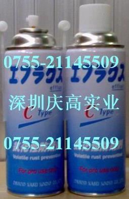 日本中京化成气化性防锈剂EFFLUX C