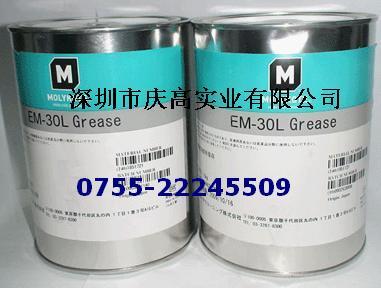 磨沥可MOLYKOTE EM-30L润滑脂