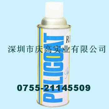 日本中京化成氟素脱模剂PELICOAT RF