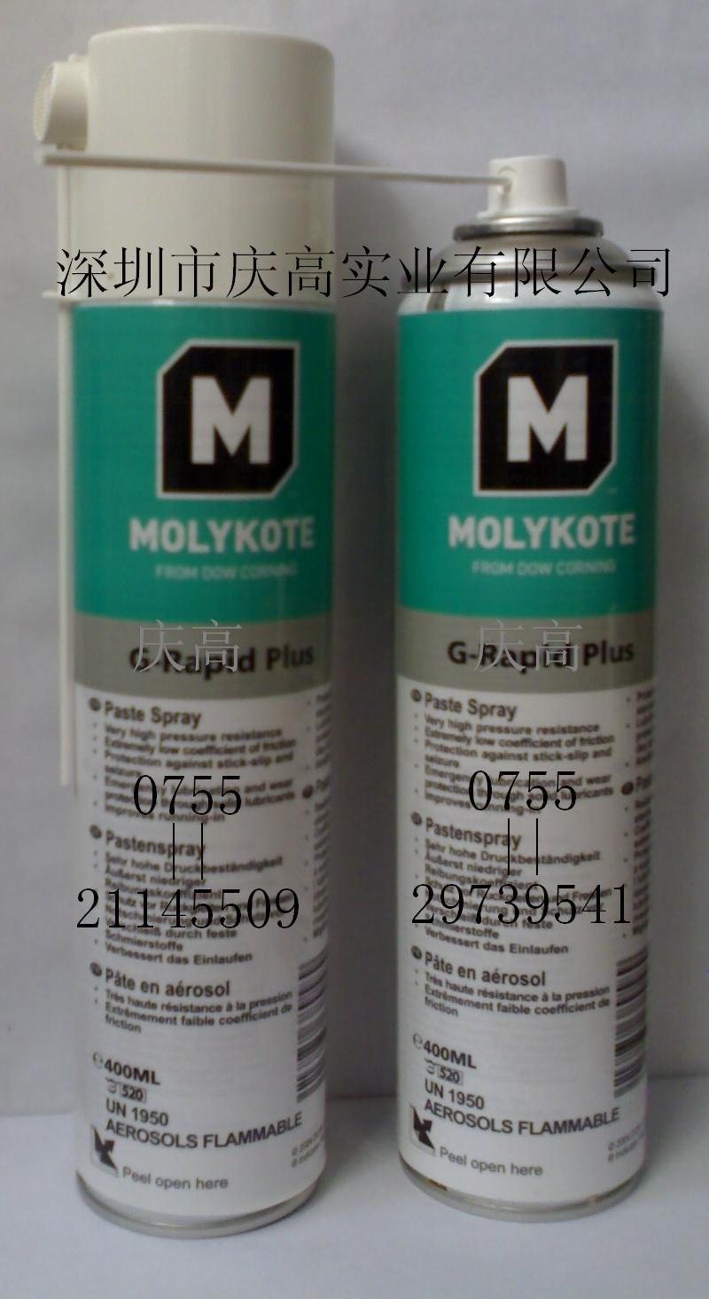 磨沥可molykote G-Rapid plus二硫化钼干性润滑剂
