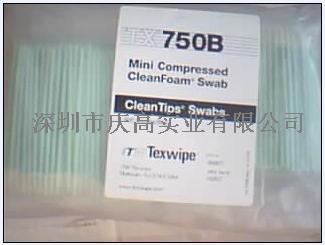TEXWIPE净化棉签TX750B擦拭棒