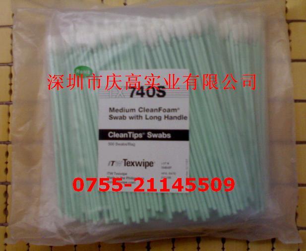 TEXWIPE净化棉签TX740B/TX740S